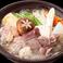 両国塩ちゃんこ鍋(1人前)