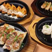 中華麺ダイニング 鶴亀飯店のおすすめ料理3