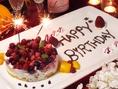 誕生日・記念日特典も満載♪4名様以上のご予約でホールケーキに変更可能♪また、結婚式2次会ではウェディングケーキ予約代行などサービス面も充実♪
