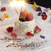 誕生日・記念日にはメッセージ入りデザートプレートをご用意します。MAIMONのシェフが腕を揮う至福のディナーと優雅なひと時をお過ごしください。