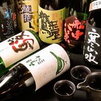 季節の鮮魚、絶品料理に合うお酒、揃ってます。