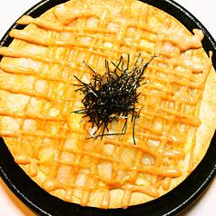 料理メニュー写真もち明太マヨピザ