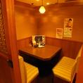 2名様でも個室をご用意しております。落ち着いた雰囲気の空間でお食事をお楽しみいただけます。一軒で北海道を満喫できる居酒屋、うおや一丁ではリーズナブルな価格で楽しめる料理・ドリンク・コースをご提供しています。【川崎 居酒屋 個室 貸切 飲み放題 和食 海鮮 団体 大人数 宴会 女子会】