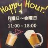 東海飯店 元住吉店のおすすめポイント2