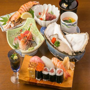 鮨処 はやし田のおすすめ料理1