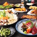 柚柚 yuyu 東銀座駅前店のおすすめ料理1