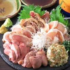 とさか 吉祥寺のおすすめ料理1