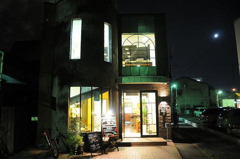 レストラン Tera