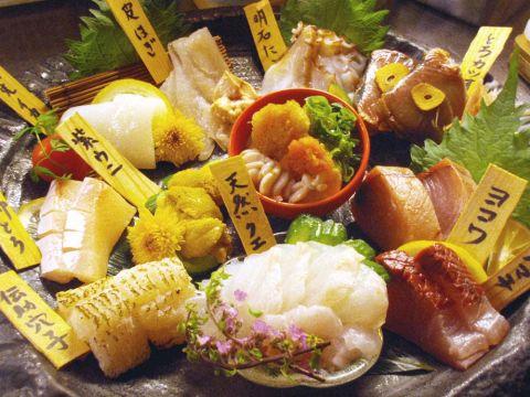 知る人ぞ知る!三宮の鮮魚料理店【茶黄】。料亭並みの極上魚を居酒屋価格で!!