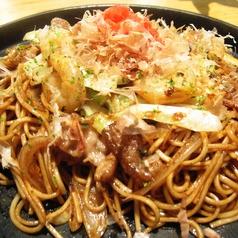 お好み焼き がーでんのおすすめ料理1