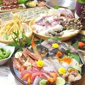 【オススメ1】 こだわりの活魚!全国各地の厳選された鮮魚を調理!新鮮そのものです!豪快刺身盛りは階段盛りでご提供!