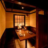 個室居酒屋 千本桜 sakura 船橋駅前店の雰囲気2