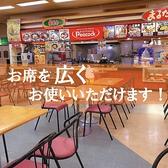 ピーコック 北長岡店の雰囲気3
