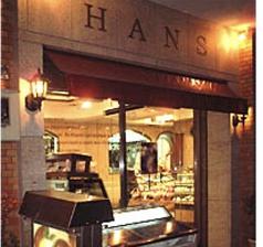 HANS熊取店の写真