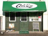 キッチン amu's