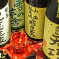 仕事帰りにさくっと日本酒をたのしみませんか?♪