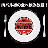 肉バル ワイド WIDE 広島銀山町電停前店 広島のグルメ
