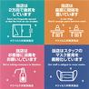 ミート吉田 熊本下通り店のおすすめポイント1