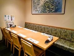 すし和食のお店 田まいの雰囲気1