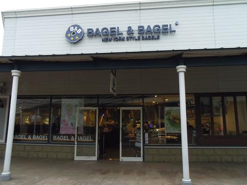 ベーグル&ベーグル BAGEL&BAGEL 佐野プレミアムアウトレット
