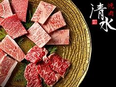 焼肉 清水 博多店の写真