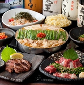 博多もつ鍋 おおやま 横浜店のおすすめ料理2