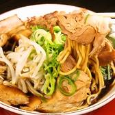 新福菜館 秋葉原店のおすすめ料理2