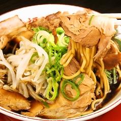 新福菜館 秋葉原店のおすすめ料理3