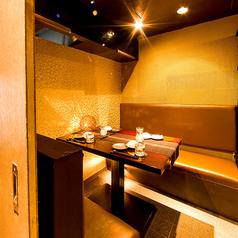 京のおもてなし 個室居酒屋 遊庵 浜松町・大門店の雰囲気1