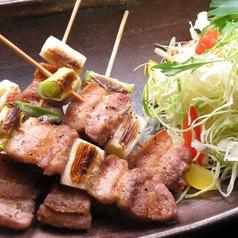 豚串(塩味or味噌味)
