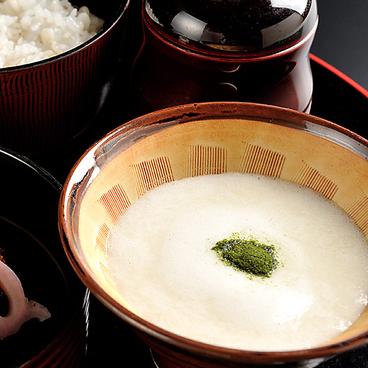 山ばな平八茶屋のおすすめ料理1