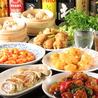 個室中華料理 八仙菜館のおすすめポイント1
