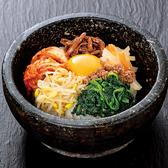 大東園 平川店のおすすめ料理2