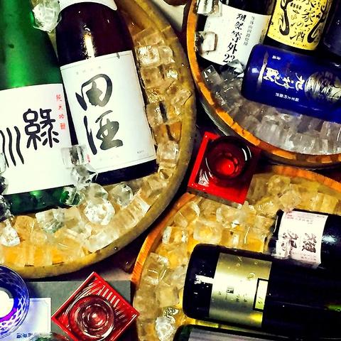 個室or半個室確約[120分飲み放題付]7つ星コース10000円 九平次など高級酒等,ドリンク全てが飲放