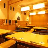 日本海庄や 大森店の雰囲気2