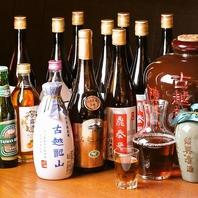 紹興酒や台湾ビールなどの種類豊富なドリンク!