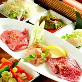 焼肉 一瑳 新松戸本店のおすすめ料理3