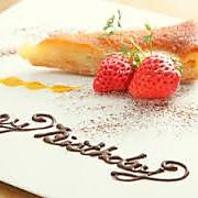 お誕生日や記念日のお祝いにぴったり。