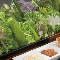 こだわり新鮮野菜