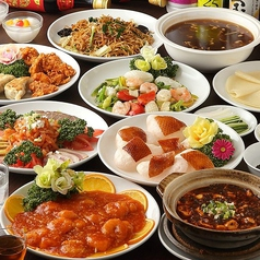 中華料理 聚満楼の写真