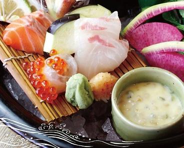 居心地屋 螢 上人橋店のおすすめ料理1