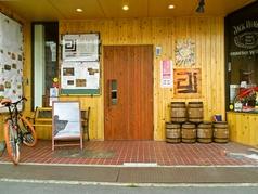 cafe bar ajの雰囲気1