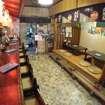 たけちゃん本店の雰囲気1