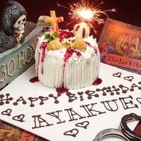 誕生日・記念日はロックアップで!12大特典付き♪