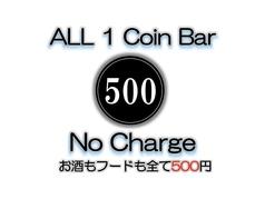 SNS barの写真