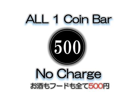 ドリンクもフードも全て500円・ノーチャージ★個室、カラオケ、プロジェクター完備!