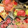 肉バル居酒屋 @home 神戸三宮のおすすめポイント1
