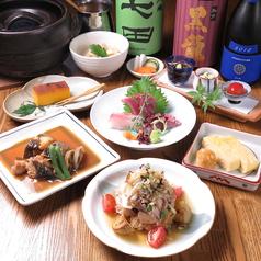 旬彩 よし家のおすすめ料理1
