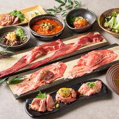 隠れ家個室 牛タン だるま屋 大宮本店のおすすめ料理1