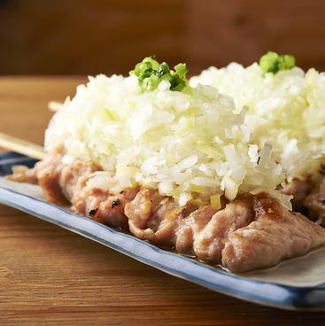 ゴキゲン鳥 五反田店のおすすめ料理1